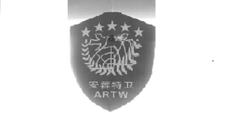 logo-china-sw-250x150